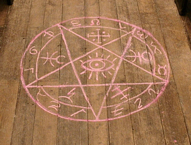 protection-pentagram